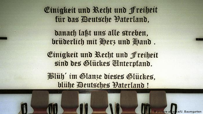 Текст национального гимна Германии