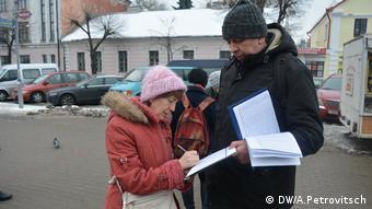 Сергей Петрухин собирает подписи против строительства возле Бреста аккумуляторного завода