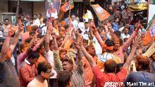 BJP celebration in Kolkata after winning elections in Tripura, Nagaland Topic: Election results of northeast states. Location: Kolkata Date: 3rd March, 2018 DW, Prabhakar Mani Tiwari