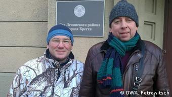 Сергей Петрухин и его коллега Александр Кабанов