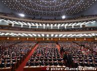 Заседание Всекитайского собрания народных представителей (фото из архива)