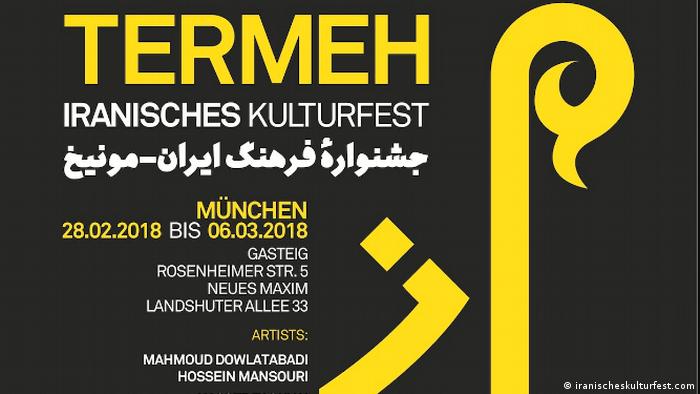 دومین جشنواره فرهنگ ایران ترمه به مدت یک هفته در شهر مونیخ برگزار شد