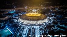 Estádio Luzhniki (Getty Images/AFP/D. Serebryakov)