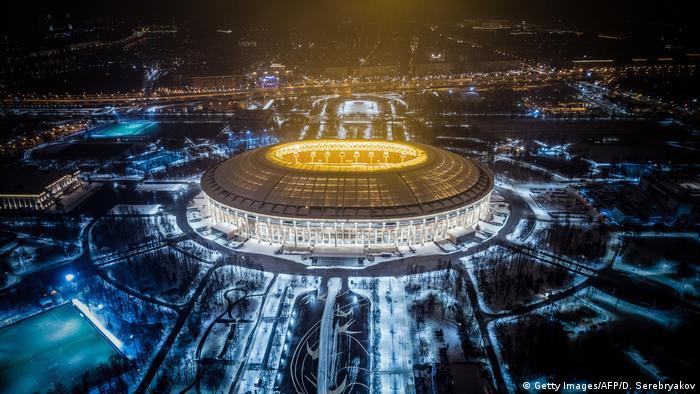 Стадион Лужники, Москва