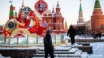 Отсчет часов до начала ЧМ-2018 на Красной площади