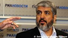 Exiled Hamas leader Khaled Meshaal
