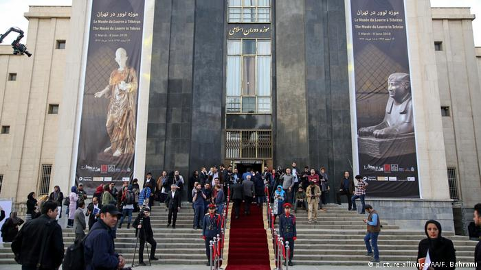 Iran Teheran Louvre Relikte im Nationalmuseum