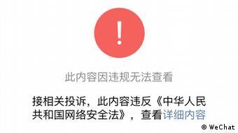 Screenshot Website WeChat