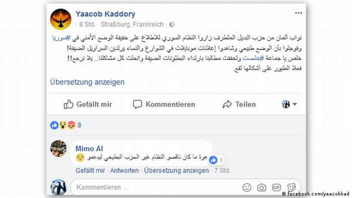 Screenshot Facebook Yaacob Kaddory (facebook.com/yaacobkad)