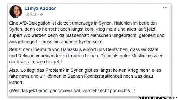 Screenshot Facebook Lamya Kaddor (facebook.com/lamya.kaddor)