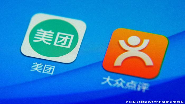 China Logo Meituan.com und Dianping.com (picture alliance/Da Qing/Imaginechina/dpa)