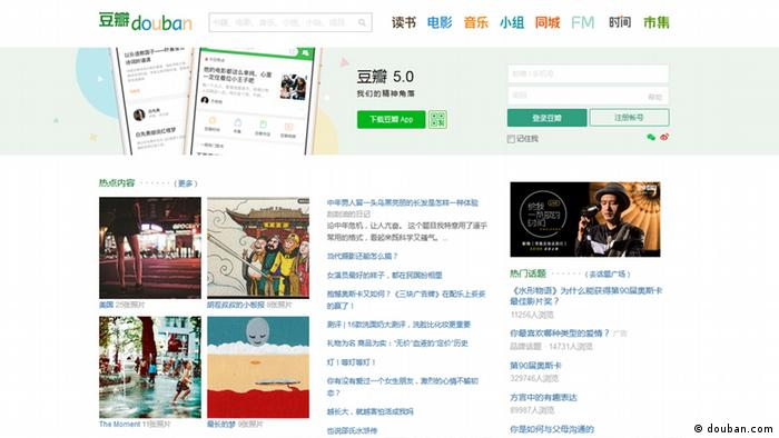 Screenshot douban.com (douban.com)