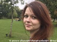 Юлия Скрипаль (фото из архива)