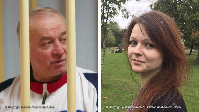 Сергій Скрипаль та його донька Юлія