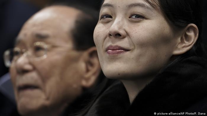 Olympische Winterspiele 2018 in Südkorea | Kim Yo Jong & Kim Yong Nam