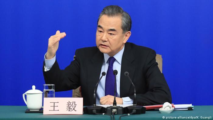 Peking PK Wang Yi Außeniminister China (picture-alliance/dpa/X. Guangli)