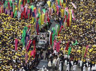 The funeral procession of former South Korean President Roh Moo-hyun