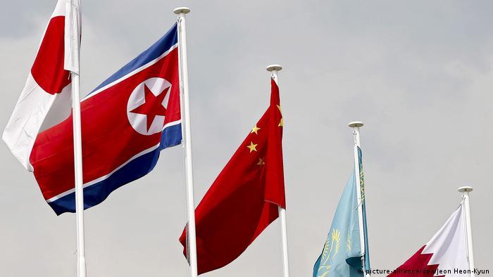 Nordkorea kündigt Boykott der Universiade an (picture-alliance/dpa/Jeon Heon-Kyun)