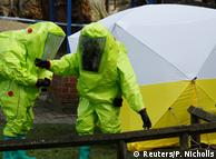 Використання хімічної зброї становить загрозу для всіх