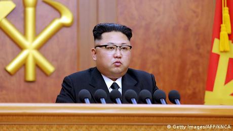 Kim Jong Un's New Year's address 2017