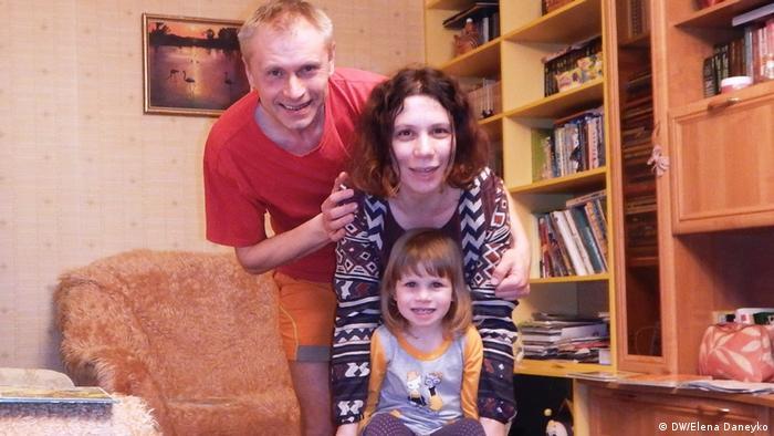 Инна и Сергей Мудраченко с дочерью Ядвигой