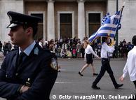 У Греції готові до реформ в обмін на новий пакет фіндопомоги (архівне фото)
