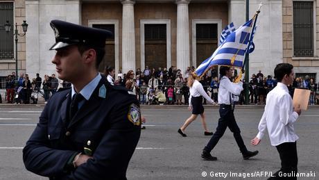 Підтримка в обмін на реформи: Греція та Єврокомісія домовилися про новий пакет