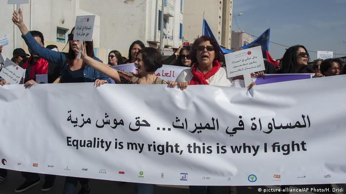 Tunesien Proteste (picture-alliance/AP Photo/H. Dridi)