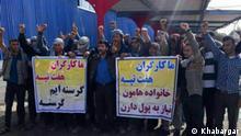 Iranische Arbeiter in Hafttape-Fabrik