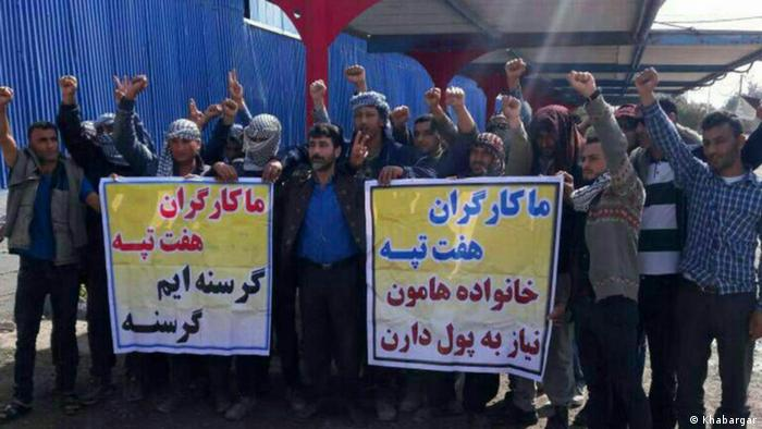 Iranische Arbeiter in Hafttape-Fabrik (Khabargar)