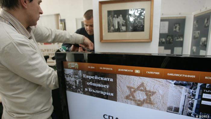 Еврейската общност в България е единствената в Европа, която се увеличава през войната