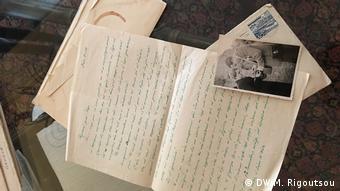 Επιστολή από το αρχείο του Ιωάννη Βουλπιώτη