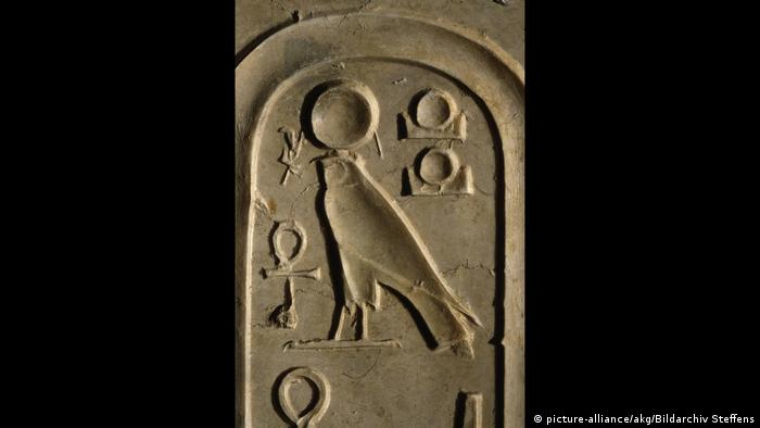 A slab showing hieroglyphs