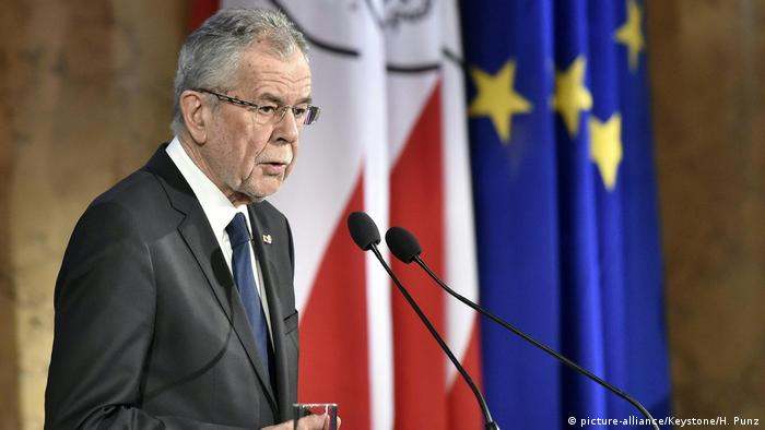 Austrian President Alexander Van der Bellen speaking during a commemoration of the Anschluss