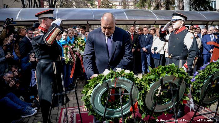 Mazedonien 75. Jahrestag Deportation Juden aus Mazedonien im Zweiten Weltkrieg | Bojko Borissow, Premierminister Bulgarien