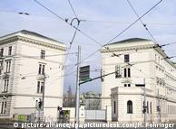 Здание Федерального ведомства по защите конституции и борьбе с терроризмом в Вене
