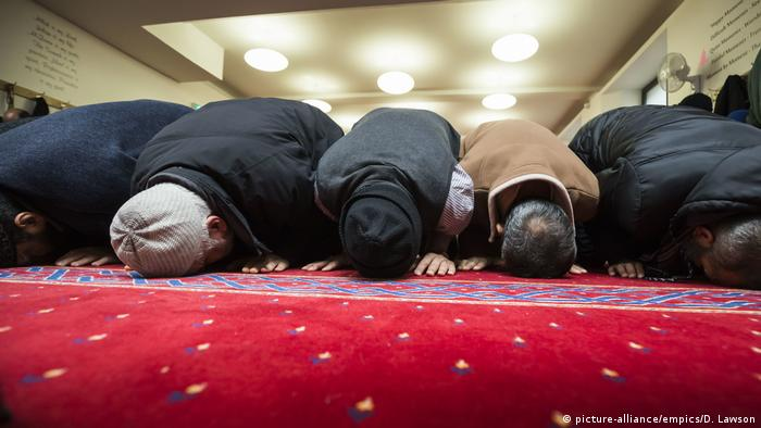 Schottland Islamisches Zentrum in Glasgow (picture-alliance/empics/D. Lawson)