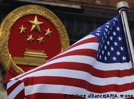 Китай висловив протест проти санкцій США