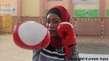 Heba Ebied, 20 years, A boxing player from Gaza . Gaza Frauenboxen. Foto: Abdel Kareem Hana / DW