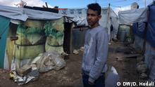 Libanon Flüchtlingslager Medyen in Bar Elias | Khaled Ahmad
