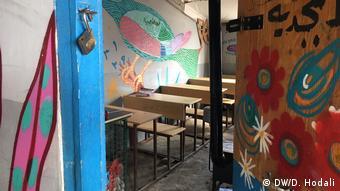 Школа в лагере для беженцев