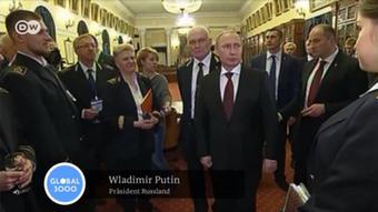 Владимир Литвиненко (в центре) вместе с Владимиром Путиным