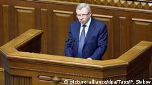 Ukraine Yakiv Smoliy, neuer Leiter der Nationalbank