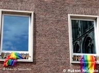 Хомосексуалността - нещо неморално в арабския свят