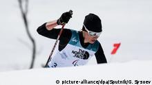 Paralympics Pyeongchang 2018 Anna Milenina