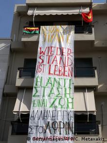 Griechenland Proteste Besetzung deutsches Konsulat auf Kreta (Getty Images/AFP/C. Metaxakis)