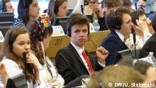 Some of the pupils in the parliament (EWSA) (DW/U. Steinwehr)