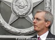 Посол Великобританії Лорі Брістов біля МЗС РФ