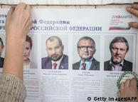 Інформація про кандидатів у президенти Росії на одній із виборчих дільниць
