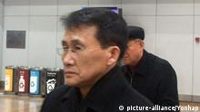 N. Korean diplomat heads to Sweden amid speculation Choe Kang-il, a senior North Korean diplomat in charge of North American affairs, arrives at Beijing Capital International Airport on March 15, 2018. North Korea's Foreign Minister Ri Yong-ho was also spotted at the airport during his transfer to a flight to Sweden, raising speculations that the diplomats are traveling together to contact U.S. officials before the expected North Korea-U.S. summit. Sweden acts on behalf of western countries through its embassy in Pyongyang and is cited as a potential venue for the summit. (Yonhap)/2018-03-15 15:18:05/ | Keine Weitergabe an Wiederverkäufer.